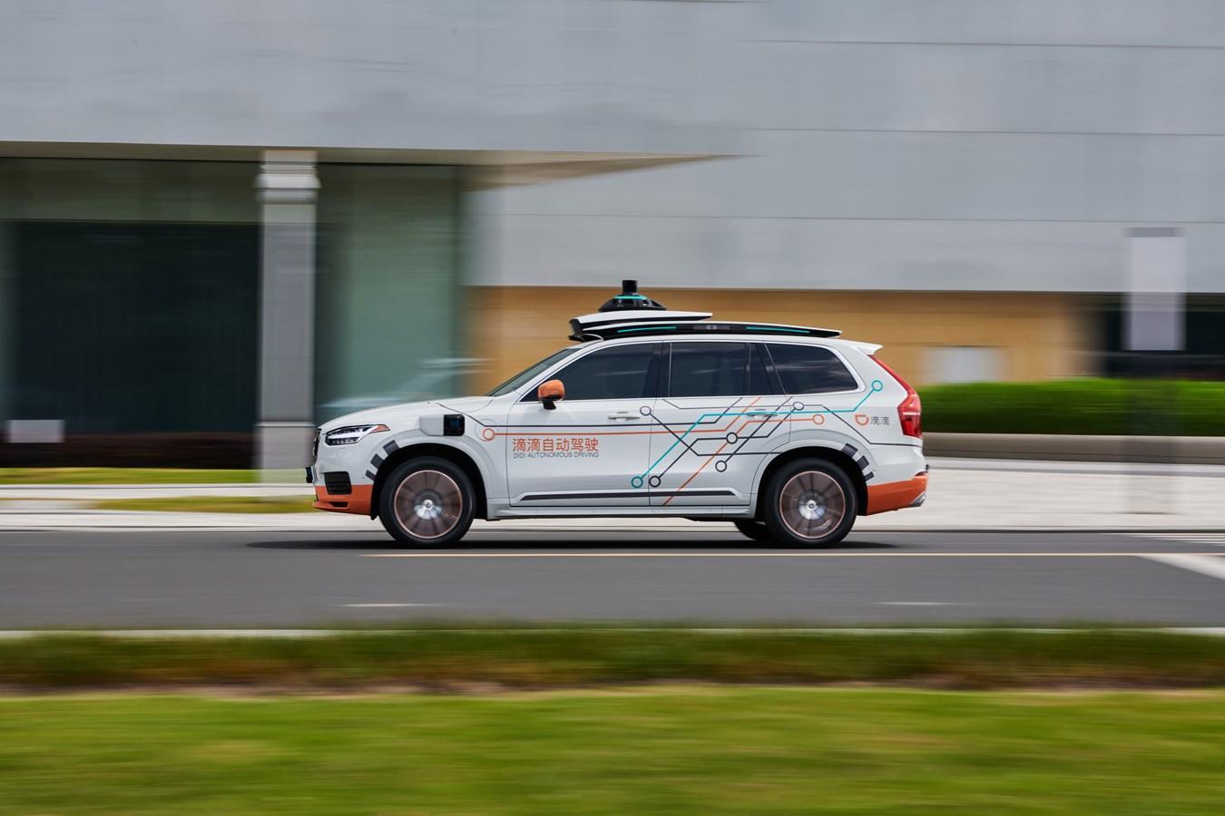 Volvo Cars kooperiert mit Mobilitäts-Technologieplattform DiDi beim autonomen Fahren