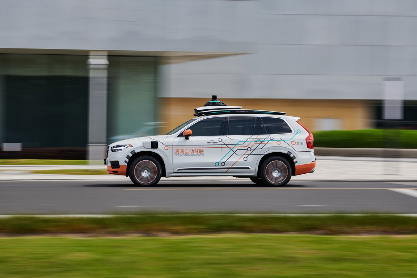 Volvo Cars teams up with world's leading mobility technology platform DiDi for self-driving test fleet