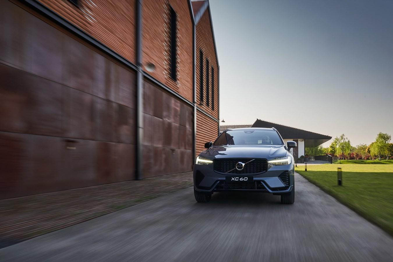 新闻稿:解锁智能出行新享法 沃尔沃汽车携新款XC60上海车展首秀