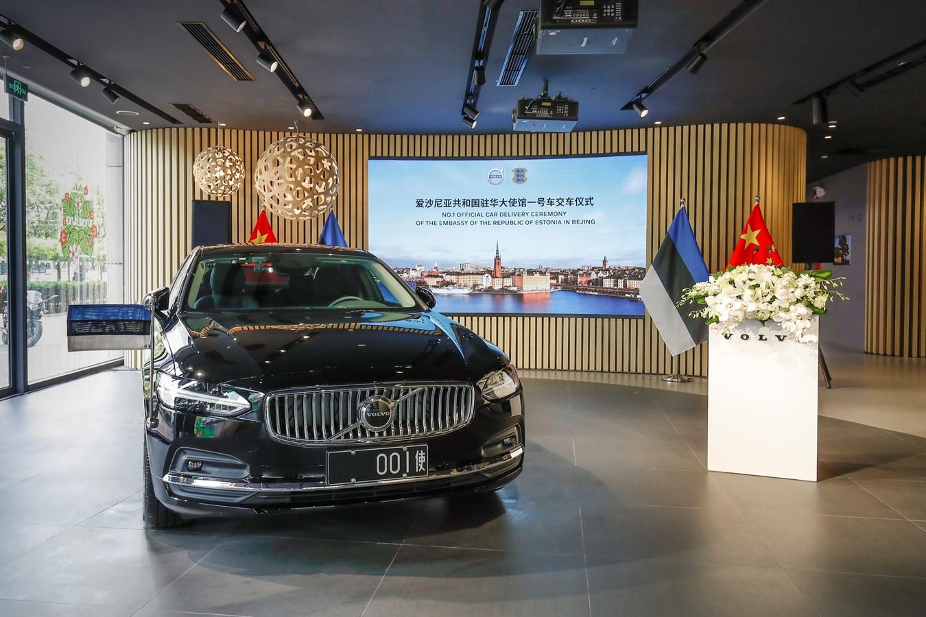 沃尔沃汽车为多国的驻华使节提供安全、舒适、健康的出行服务