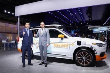 沃尔沃汽车与全球领先的移动出行服务平台滴滴出行达成战略合作
