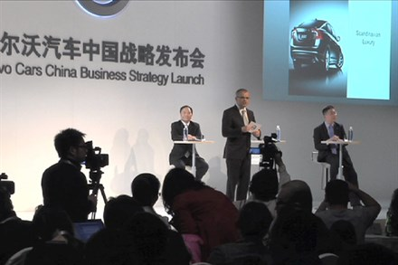 Volvo Car Corporation announces its China strategy: Volvo Car Corporation manufacturing plant to be built in Chengdu - investigations for a plant also in Daqing