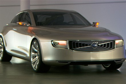 Volvo Car Corporation presents Concept Universe: A luxury Volvo for China and the world