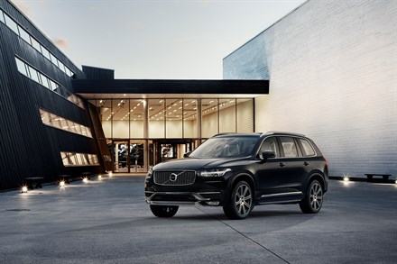 All-new Volvo XC90: 1,927 limited First Edition cars available only via digital commerce