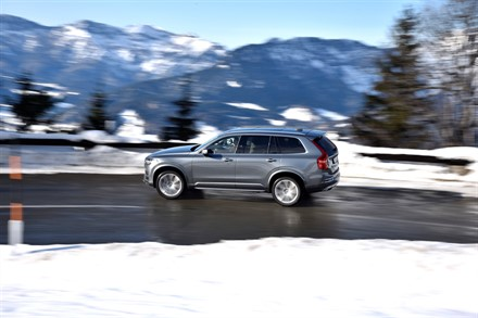 Volvo Cars announces range of updates for model year 2017