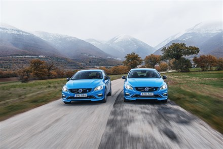 Volvo S60 and V60 Polestar location, motion