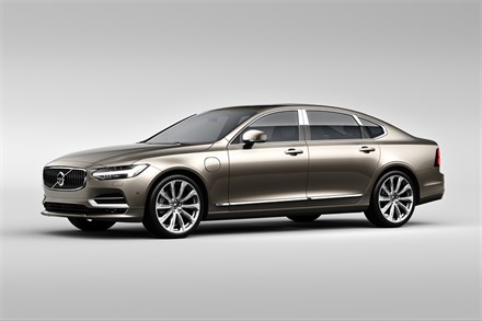 Volvo S90 Excellence animation