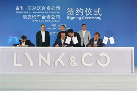 Volvo Cars and Geely agree on technology sharing and the formation of LYNK & CO