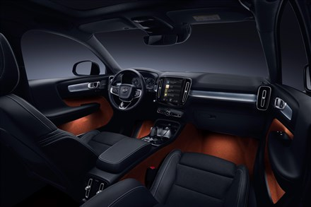 New Volvo XC40 interior design video