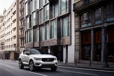 The New Volvo XC40 Reveal