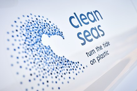Volvo Cars aims for 25 per cent recycled plastics in every new car from 2025