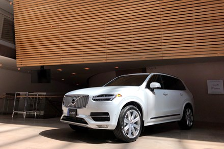 Volvo Car Canada named official automotive partner of Canadian Opera Company and Four Seasons Centre