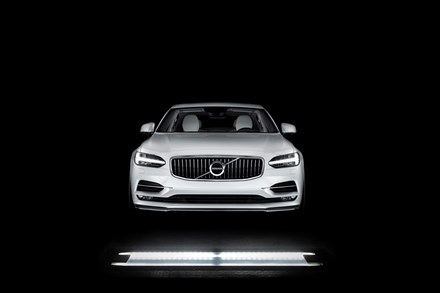 Volvo Cars Tech Fund invests in Israeli start-up UVEye