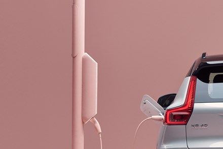 "Volvo Car Group - Invitation au ""Volvo Cars Moment"""