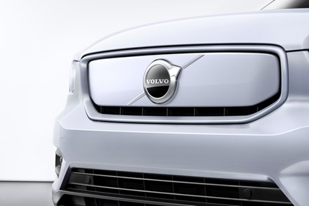 Volvo Cars and Geely Auto to Deepen Collaboration