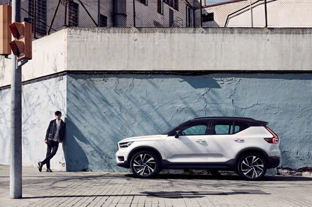 Placeholder - Volvo Car Group's 2020 Full Year Financial Results