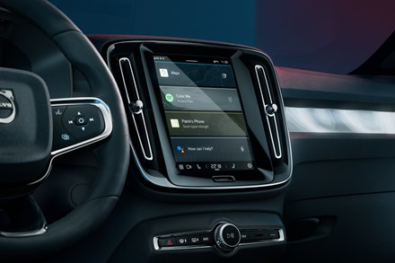 Volvo Cars and ECARX plan to establish joint venture for  infotainment development