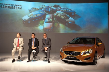 "Volvo Car Corporation announces a new brand strategy - ""Designed Around You"""